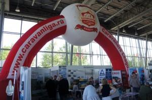 Отчет о выставке CARAVANEX 2012