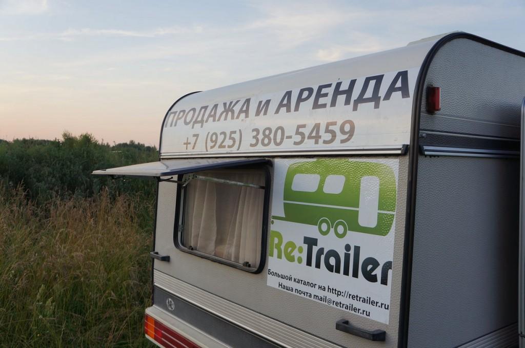 retrailer_nashevstvie2012_29