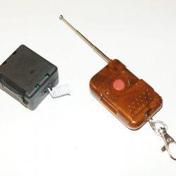 Блок дистанционного выключателя