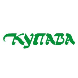 Купава