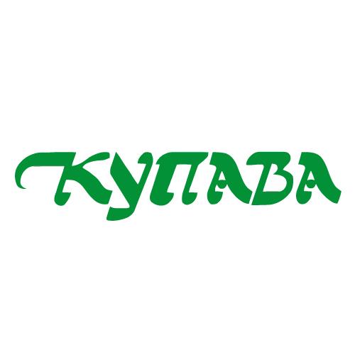 Логотип Купава