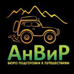 AnViR offroad trailers логотип