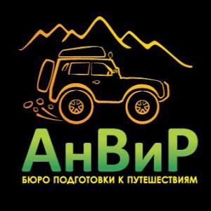Логотип AnViR offroad trailers