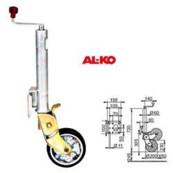 Фото — Опорные колеса AL-KO 10