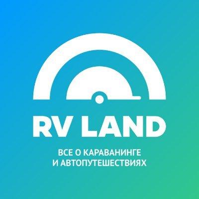 Логотип RV Land
