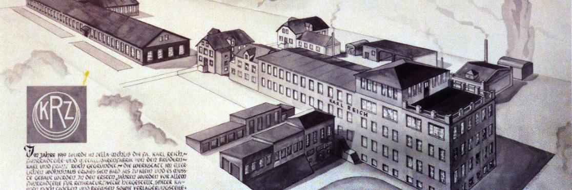 Производственные цеха Reich в 1923 году