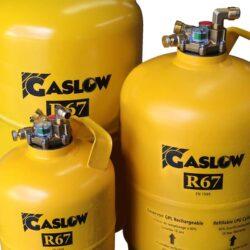GASLOW — заправляемый газовый баллон