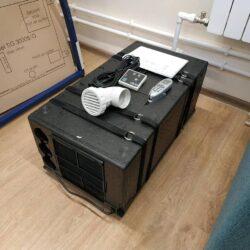 Кондиционер Mobile Comfort MC3000U